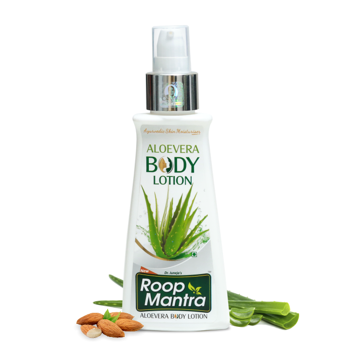 roop-mantra-body-lotion-online-offer